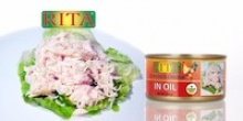 canned chicken in veg oil - product's photo