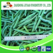 green beans - product's photo