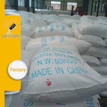 sodium sulphate anhydrous - product's photo