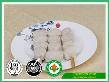 king oyster mushroom  - product's photo