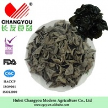 dried black fungus - product's photo