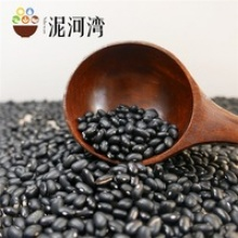high quality black kidney bean - product's photo