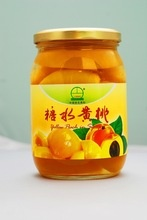canned fruit of yellow peach - product's photo