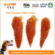 natural without additive soft chicken breast dog pet food with fda japan maff standard - product's photo