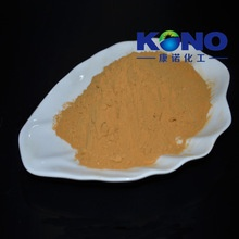hericium erinaceus polysaccharide - product's photo