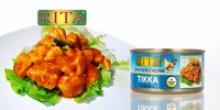 canned chicken tikka  - product's photo