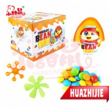 for girl kinder chocolate bean with toy surprise egg - product's photo