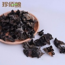 100% natural organic dry agaric / wood ear - product's photo