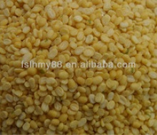 huskless split green mung beans - product's photo