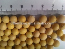 eu,nop,jas certified organic soybeans - product's photo