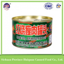 new design preservatives for canned food - product's photo