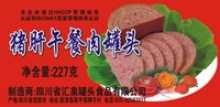 canned food products,ready to eat meal,pet food,canned meat,canned lunch pork liver - product's photo