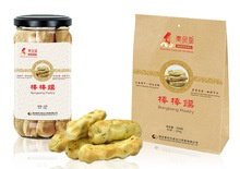 chinese wholesale factory custom dried snack food - product's photo