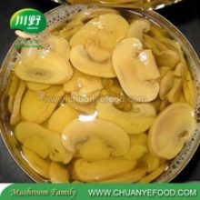 high quality china canned champignon mushroom p&s - product's photo