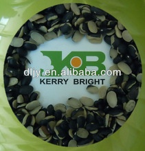 split black kidney bean - product's photo