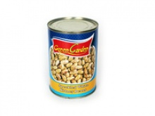 green garden canned speckled kidney beans for yemen - product's photo