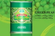 canned green peas canadian green peas canned food - product's photo