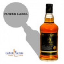 international brand whisky wholesale for buyers - product's photo