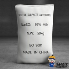feed additive sodium sulphate for livestock - product's photo