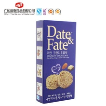 oat chocolate with almond (milk) biscuit - product's photo