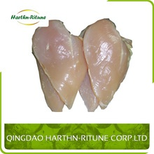 frozen chicken breast - product's photo