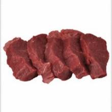 halal buffalo meat slice - product's photo