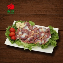 frozen halal chicken gizzards - product's photo