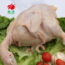 whole chicken - product's photo