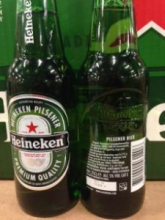 heinekens beer bottles 250ml / 330ml - product's photo