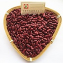 good price china factory organic dark red kidney beans - product's photo