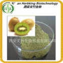 freeze dried kiwi fruit powder - product's photo