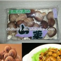 shiitake mushroom in vacuum bags in promotion - product's photo