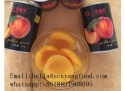 canned yellow peach haves in light syrup - product's photo