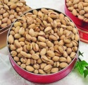 unsalted pistachio nuts at affordable price - product's photo