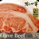flavorful and premium beef fat for sale wagyu at heavy prices - product's photo