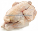 whole turkey meat - product's photo