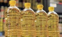 refined sunflower oil | soybean oil  - product's photo