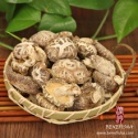 dried shiitake mushroom with stick(white flower) - product's photo