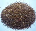 dried rosehip cut - product's photo