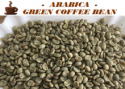 green coffee bean- grade-aa - product's photo