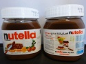 nutella 350g - product's photo
