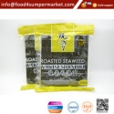 japanese sushi seaweed - product's photo