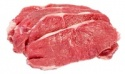 frozen beef: rump grade a - product's photo