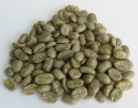 green arabica coffee beans. very affordable. - product's photo