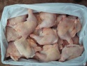 halal certified frozen chicken - product's photo