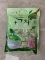 new matcha flavor gummy soft candy - product's photo
