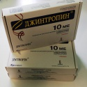 jintropin 100iu hgh available for sale in bulk - product's photo