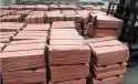 copper cathode (aaa grade) - product's photo