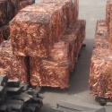 mill berry copper,copper scraps,copper wire scrap 99.9% - product's photo
