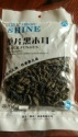 black fungus mushroom - product's photo